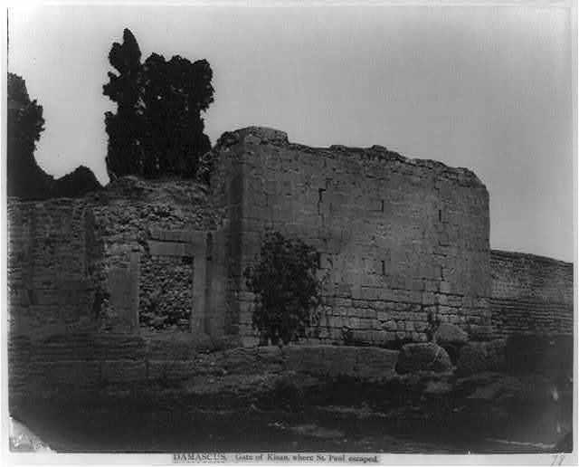 Damascus. Gate of Kisan, where St. Paul escaped / Bonfils.