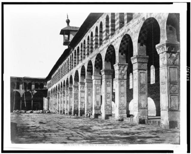Damascus. South side of Great Mosque; in the court / Bonfils.