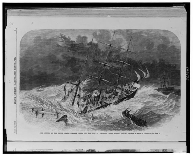 The sinking of the United States steamer Oneida off the port of Yokohama, Japan, Sunday, January 23 / from a sketch by a survivor.