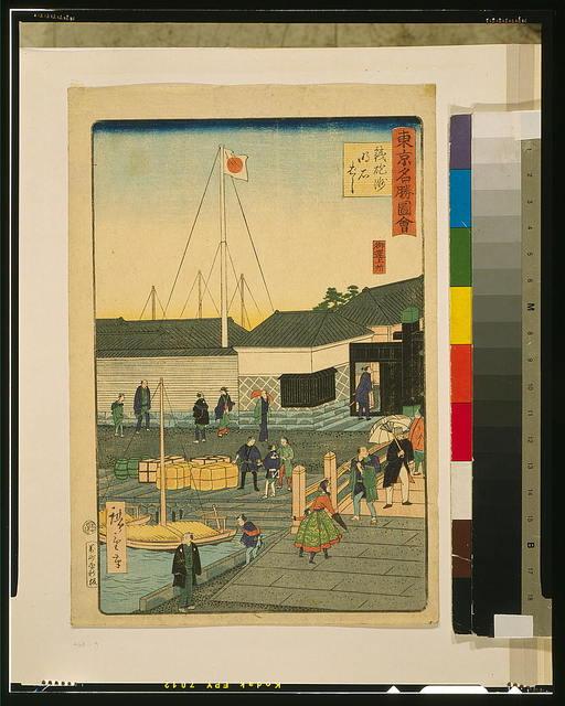 Tōkyō meishō zu