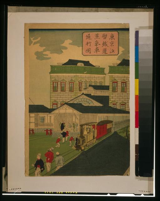 Tōkyō shiodama tetsudō jōkisha tsūkō no zu