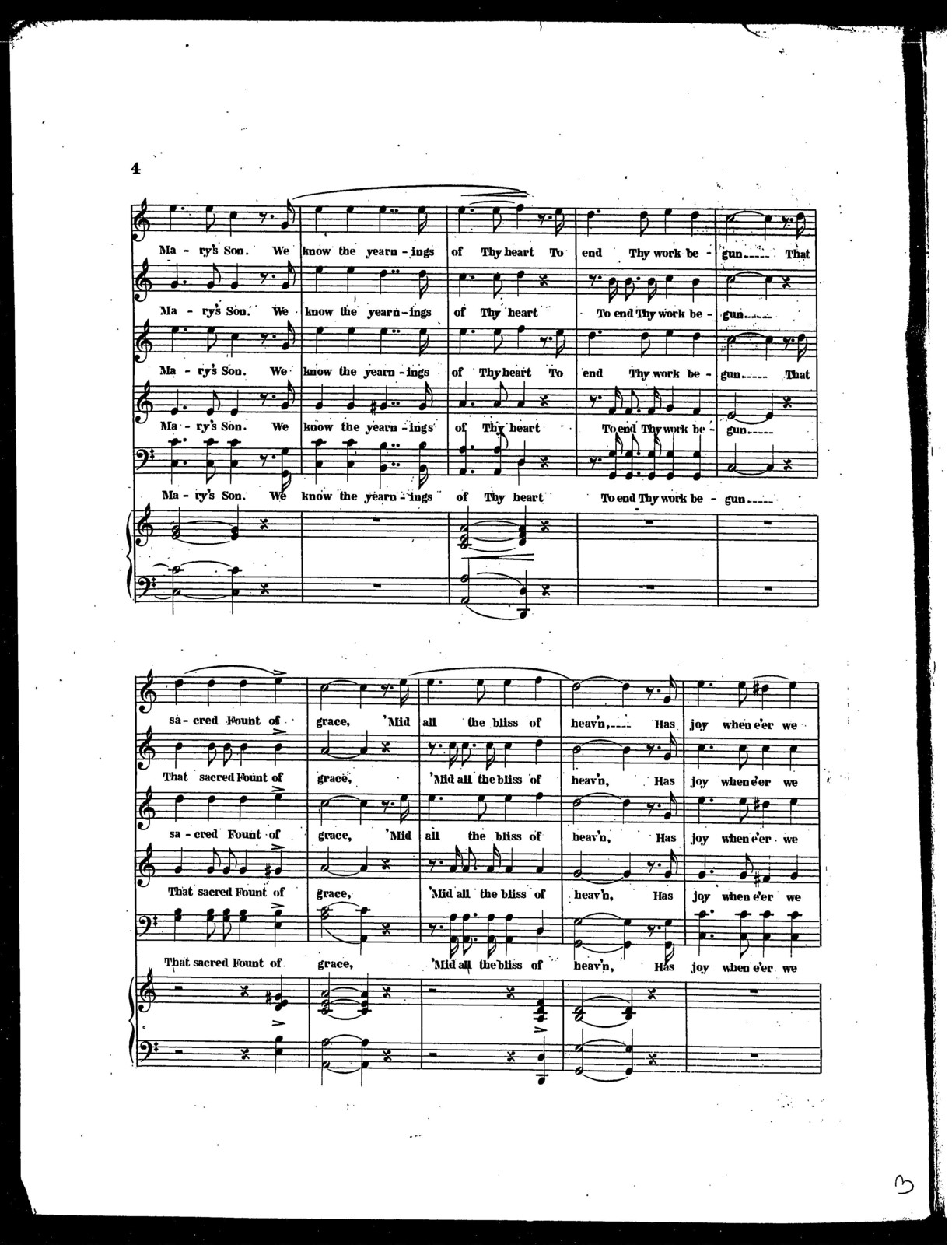 Hymn 337 for six voices | PICRYL