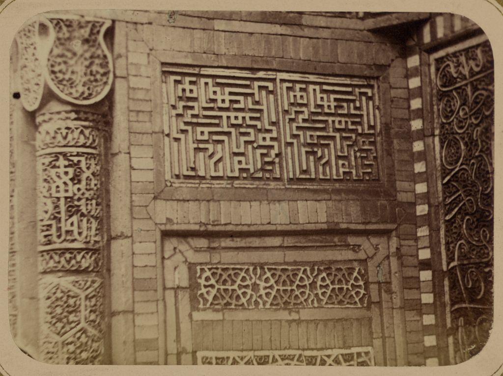 Turkestanskīĭ alʹbom, chastʹ arkheologicheskai︠a︡ / po raspori︠a︡zhenii︠u︡ Turkestanskago General-Gubernatora K.P. fon Kaufmana I-go sostavili A.L. Kun i N.V. Bogaevskīĭ.