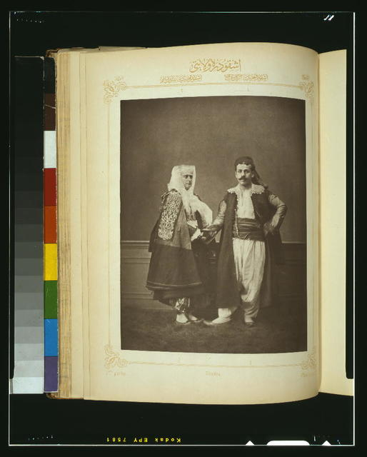 [Studio portrait of models wearing traditional clothing from the province of Skodra (Işkodra), Ottoman Empire]