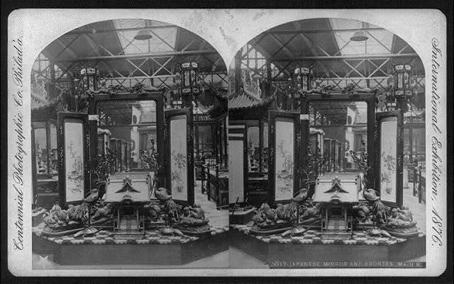 International Exhibition, Phila., Pa.: Japanese Mirror and Bronzes, Main Bldg.