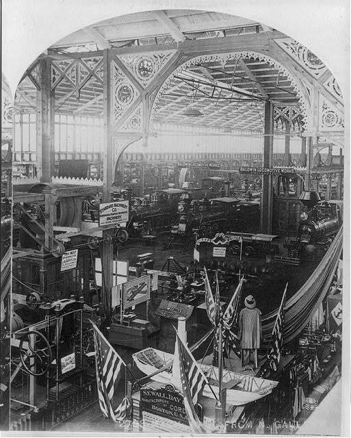 Machinery building from N. Gallery of International Exhibition, Phila. Pa.