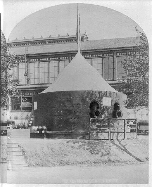 "[Philadelphia Centennial Exhibition, 1876: ""Monitor Turret""]"