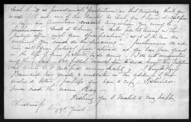 Letter from Gardiner Greene Hubbard to Alexander Graham Bell, December 11, 1877