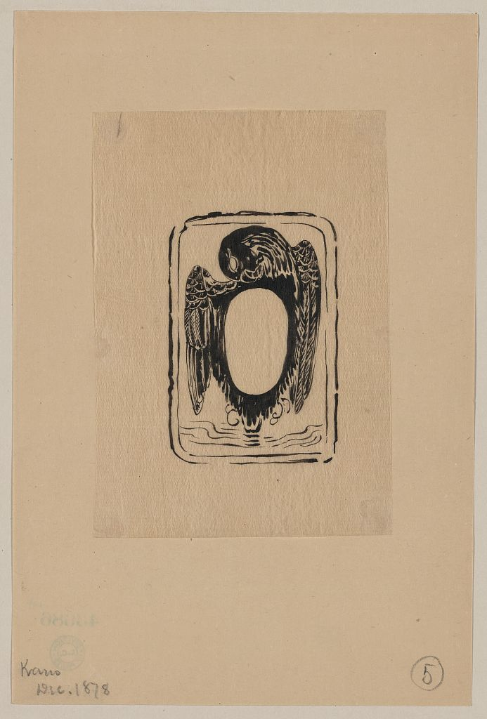 [Bird crest or bookplate with opening for text or portrait]