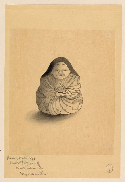 [Carving of a woman, seated, facing front]