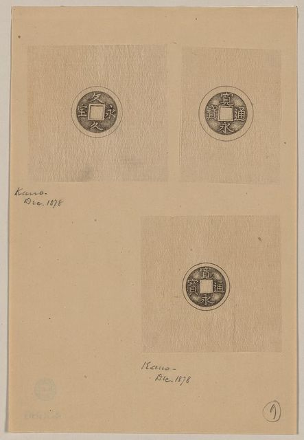 [Design drawings for circular coins with square hole in center]