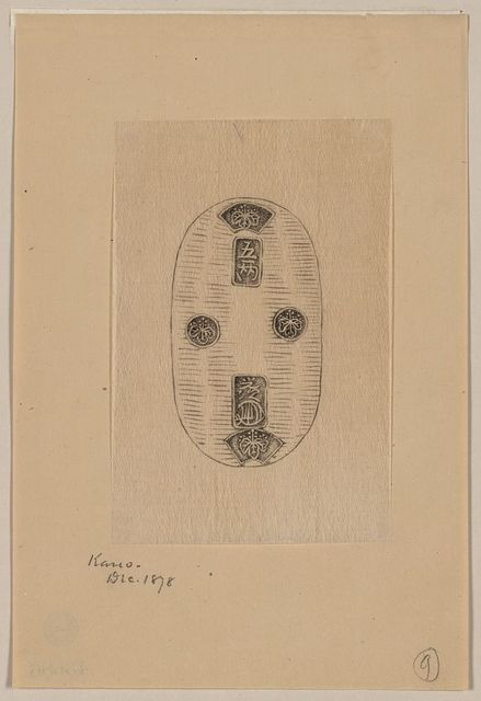 [Oval shaped design drawing of seal or other mark for commercial enterprises]