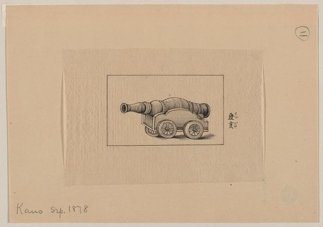 [Profile view of a cannon]