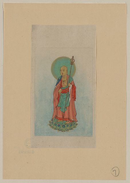 [Religious figure, possibly Buddha, standing on a lotus, facing slightly left, holding a staff, with a green halo behind his head]