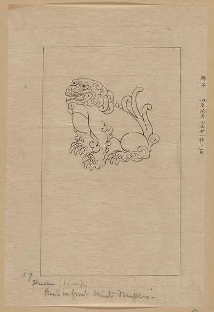 Shishi (lion) placed in front of shinto temples