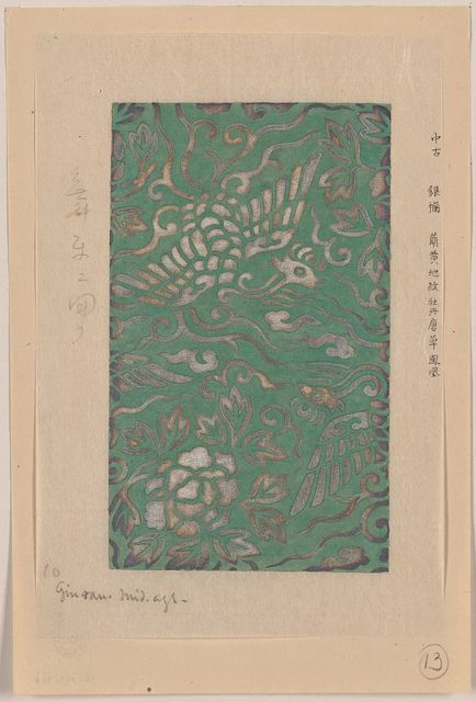 [Textile design with bird and flower motif]