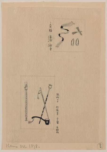 [Two images (top): shash and attachments for uniforms; (bottom): batons or ceremonial staffs]