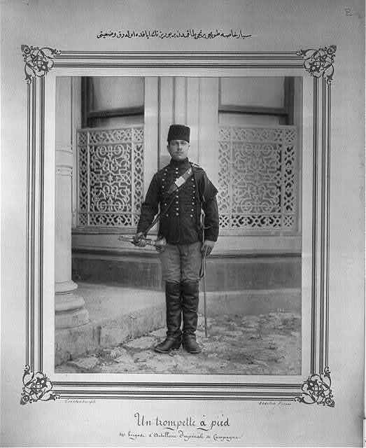 [A bugler of the First Mobile Artillery Bodyguard Brigade, standing] / Constantinople, Abdullah Frères.