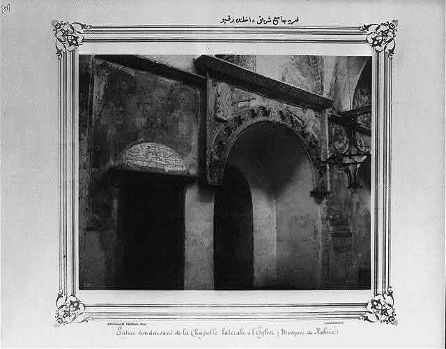 [A door inside of the Kariye Camii (mosque)] / Abdullah Frères, Phot., Constantinople.