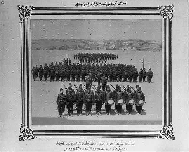 [A group photograph of the Second Armed Batallion of the Fire Brigade] / Constantinople, Abdullah Frères.