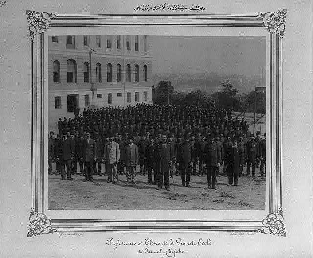 [A group photograph of the students and the teachers of Darüşşafaka] / Abdullah Frères, Constantinople.