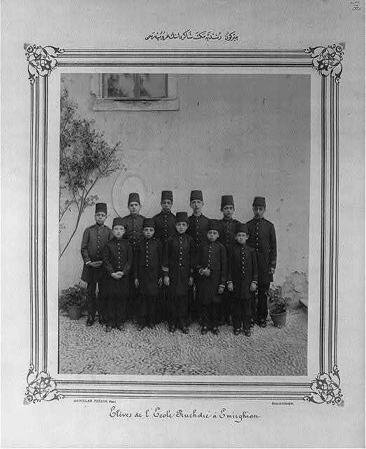 [A group photograph of the students of the Mirgûn (Emirgân) middle school] / Abdullah Frères, Phot., Constantinople.