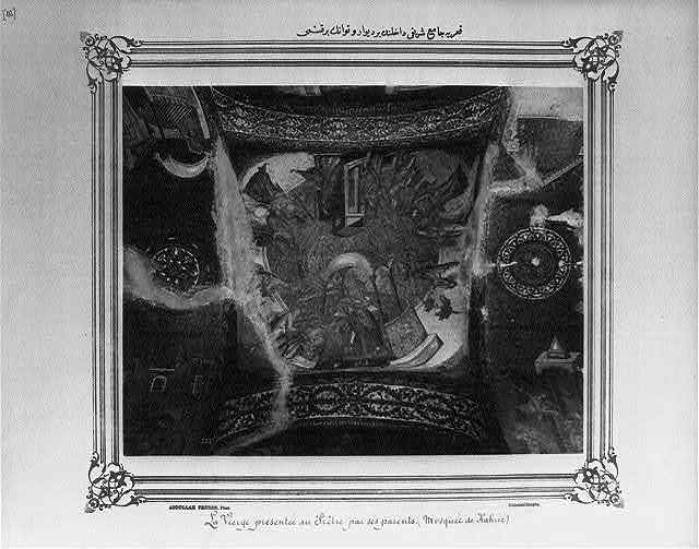 [A part of a ceiling and a wall inside of the Kariye Camii (mosque)] / Abdullah Frères, Phot., Constantinople.