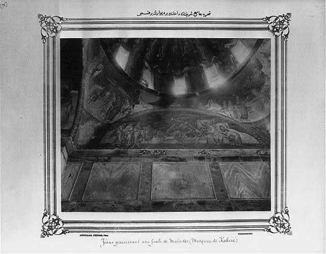 [A part of a wall inside of the Kariye Camii (mosque)] / Abdullah Frères, Phot., Constantinople.