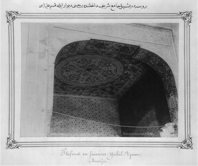 [A tiled wall and the highest section of the Yeşil Cami (Green Mosque) in Bursa] / Abdullah Frères.