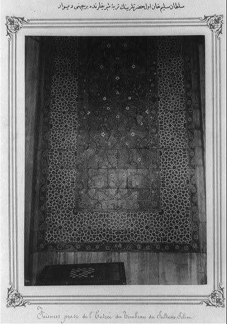[A tiled wall in the Mausoleum of Sultan Selim I]