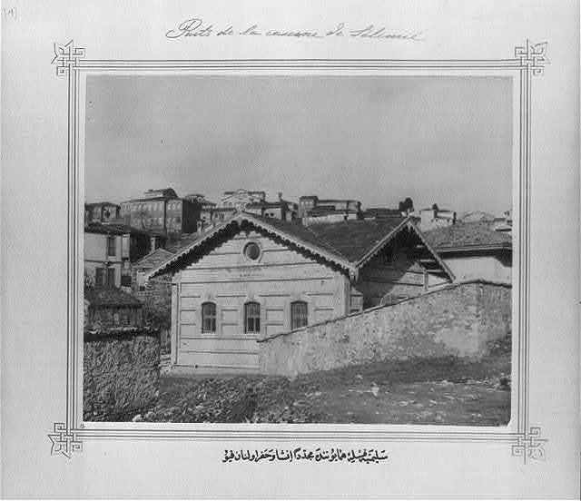 [A well just excavated and built in the Imperial Selimiye Barracks]