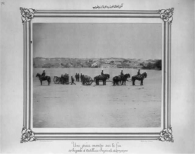 [An artillery ready for firing] / Constantinople, Abdullah Frères.