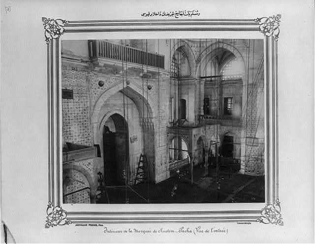 [An inner door of the Rüstem Paşa Camii (mosque)] / Abdullah Frères, Phot., Constantinople.