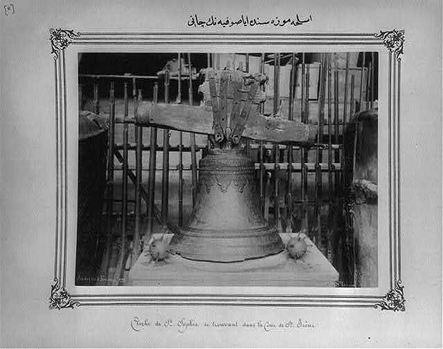 [Ayasofya's bell in the Weapons Museum] / Abdullah Frères.