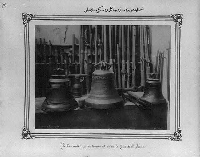 [Bells and old weapons in the Weapons Museum] / Abdullah Frères.