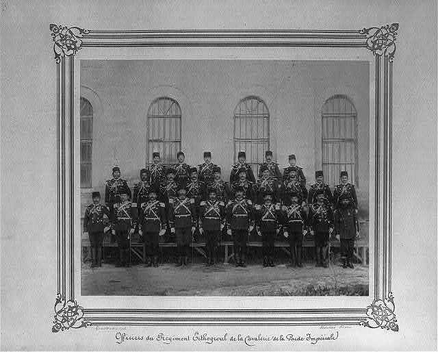 [Cavalry officers of the Ertuğrul Cavalry Regiment of the Imperial Guard] / Constantinople, Abdullah Frères.