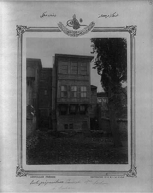 [Central middle school, Üsküdar] / Abdullah Frères, photographes de S.M.I. le Sultan.
