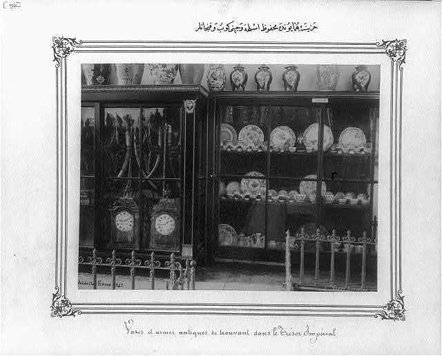 [Chinese jars and cups in the Imperial Treasury] / Abdullah Frères.
