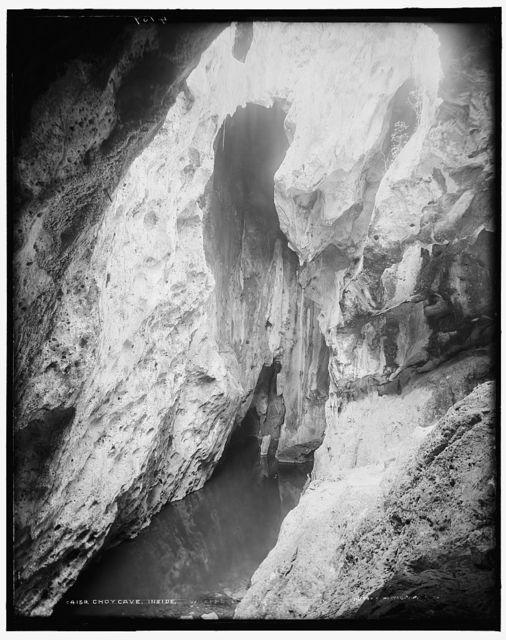 Choy Cave, inside