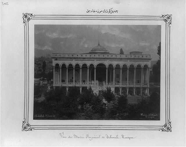 [C̦inili köșkü (tiled palace) museum] / Abdullah Frères.