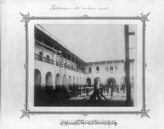 [Courtyard, imperial high school, Baghdad]