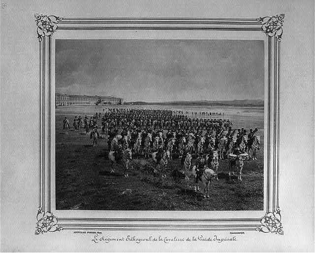 [Ertuğrul Cavalry Regiment of the Imperial Guard] / Abdullah Frères, Phot., Constantinople.