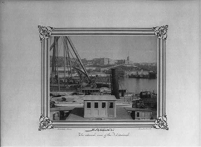 [Exterior view of the Imperial Naval Arsenal] / Abdullah Frères, Constantinople.