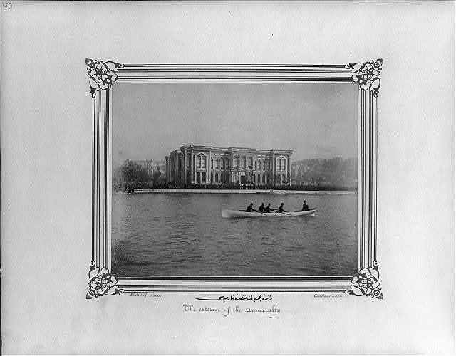 [Exterior view of the Navy Department] / Abdullah Frères, Constantinople.