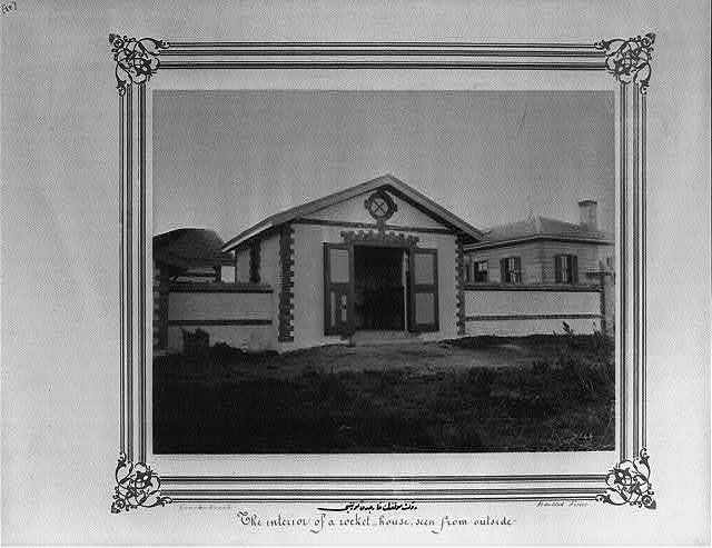 [Exterior view of the rocket station] / Constantinople, Abdullah Frères.