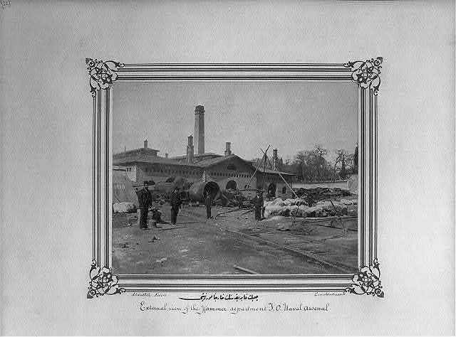 [Exterior view of the steel factory at the Imperial Naval Arsenal] / Abdullah Frères, Constantinople.