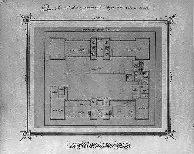 [First and second floor plan, imperial high school, Edirne]