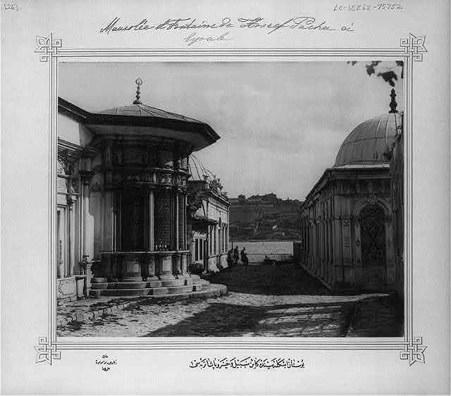 [Fountain and the Mausoleum of Huşrev Paşa at the Bostan port] / Lieutenant Colonel of the General Staff, Ali Rıza Bey.