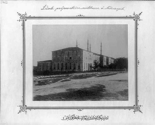 [Front, imperial high school, Edirne]