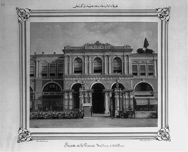 [Front view of the Ministry, Tophane] / Constantinople, Abdullah Frères.